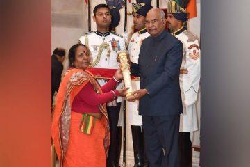 Bhagirathi Devi