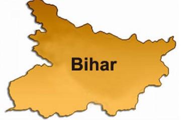 Bihar Ba