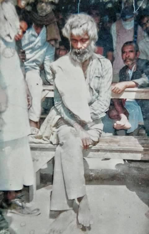 Vashistha Narayan Singh