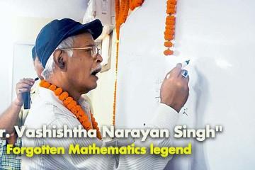 Vashishta Narayan Singh
