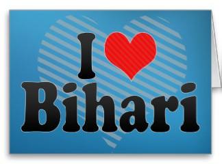I love bihari
