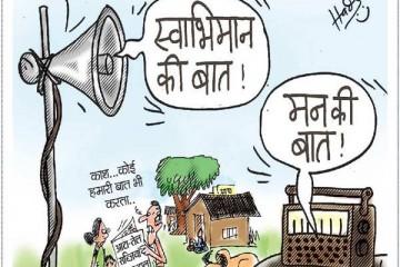 Bihar election meme 27