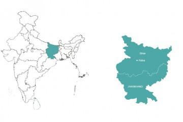 Bihar, बिहार