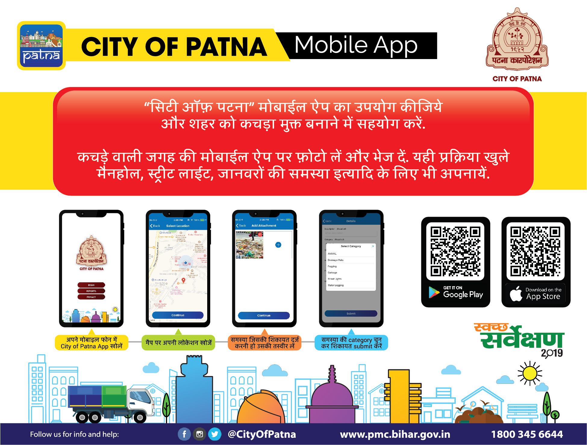 City of Patna App, Patna, Bihar