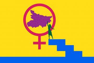 womens of Bihar