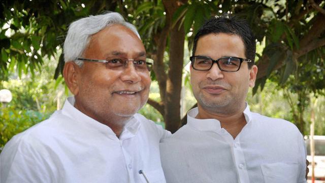 Prashant Kishor becomes Advisor to Nitish Kumar, To Hire 1,200 Consultants To Strengthen Bureaucracy