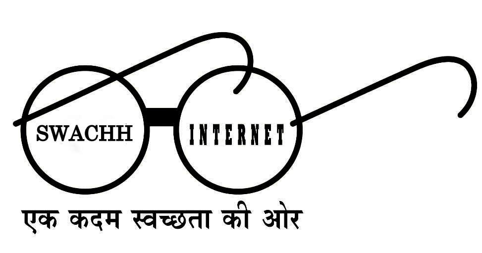 swachh internet