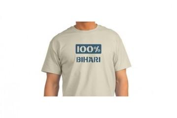 100_percent_bihari_tshirt
