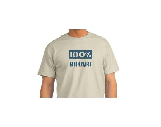 Bihari Identity | A matter of pride or shame?