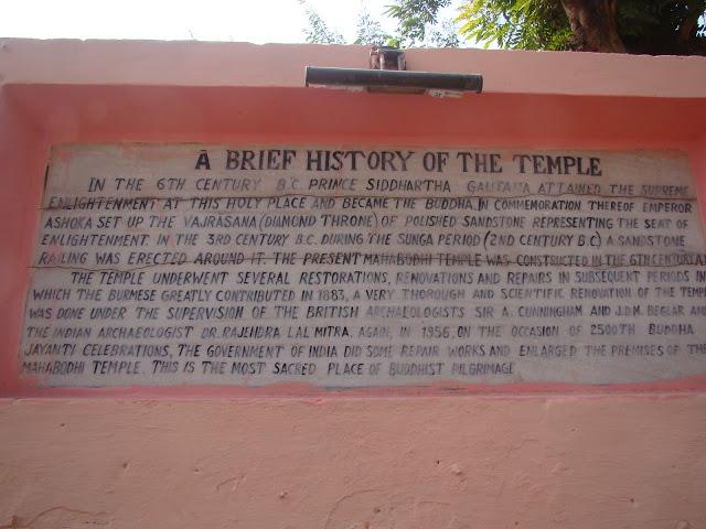 History of Bodh Gaya