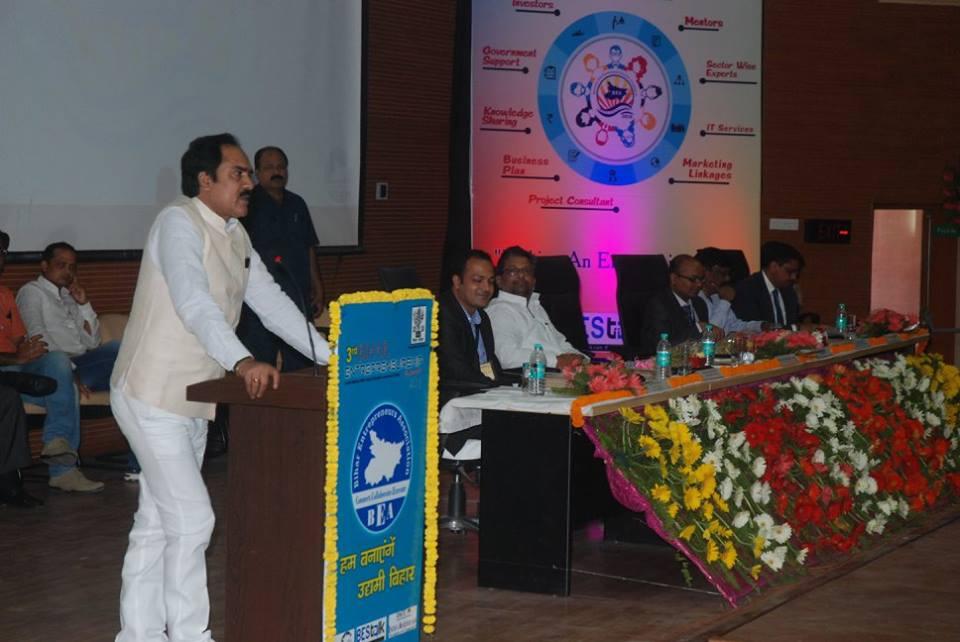 Udyog Samvad  | Bihar launches online portal for entrepreneurs