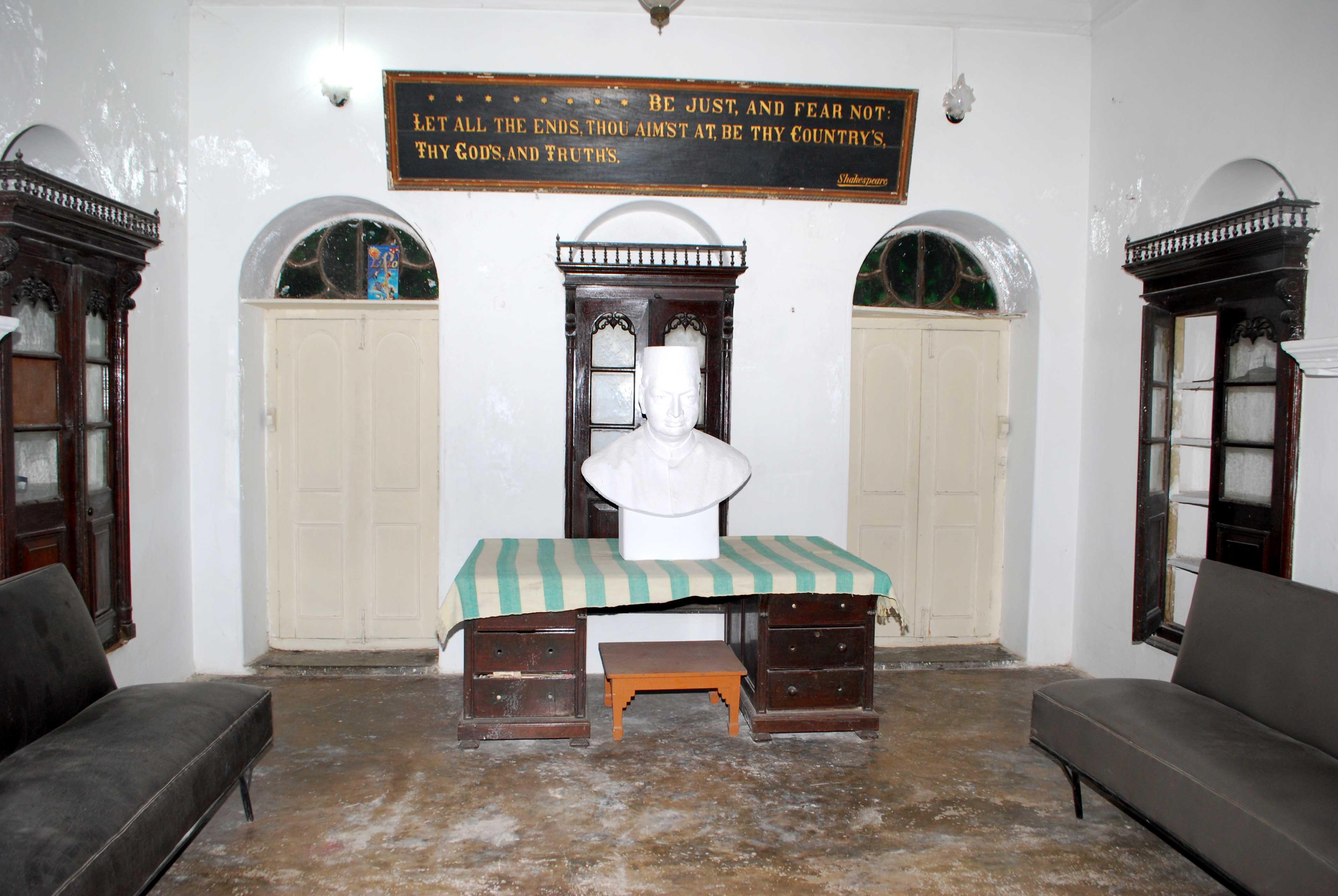 Dhawalpura Kothi