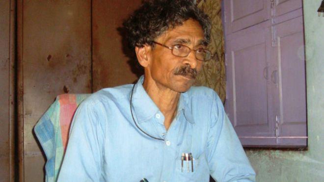 मुकुंद प्रसाद सिंह