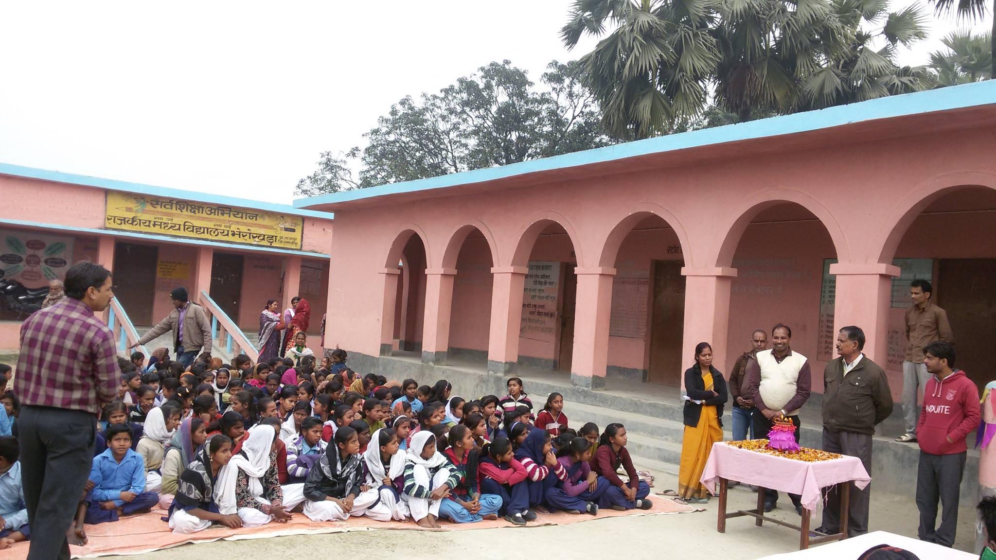 Bherokhara Middle School, Bihar