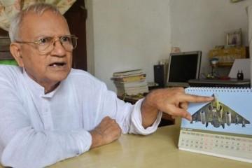 Dr. Manas Bihari Verma तेजस, डॉ मानस बिहारी वर्मा