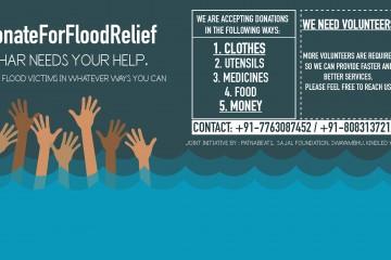 Bihar Flood, Relief material, #DonateForFloodRelief