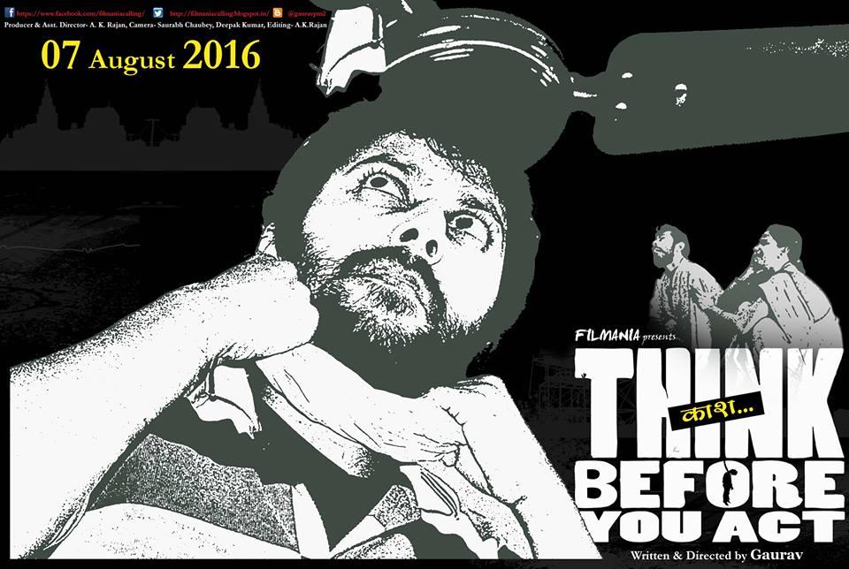 काश   पटना के युवा कार्टूनिस्ट गौरव ने बनायी अपनी पहली फिल्म