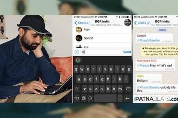 WhatsApp Latest Update, Keshav Jha, bihar, Bihari, Patna, PatnaBeats, Patna Beats, Bihar news
