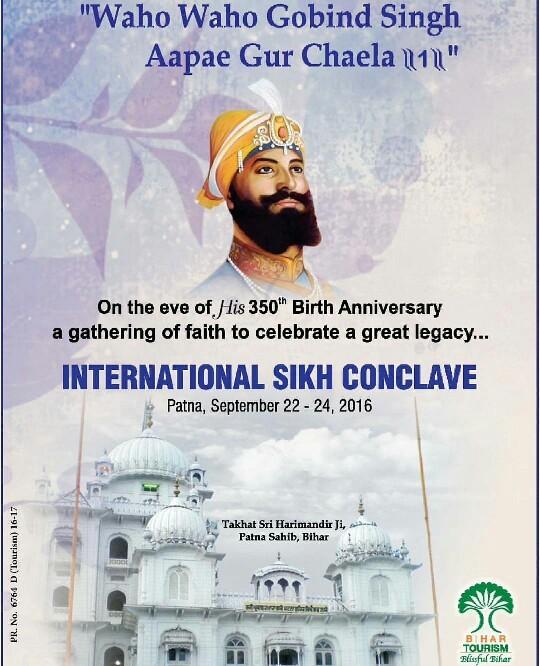 Sikh Conclave, Patna, Patna Sahib, Bihar Tourism, Bihar News, Patna News Sikh,