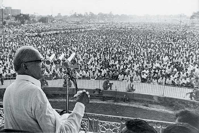 11 Things you must know about socialist leader Jayaprakash Narayan