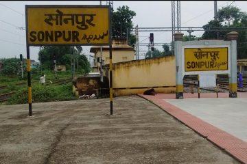 Sonepur Mela, Patna, Bihar, Sonepur