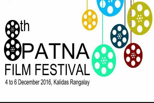 प्रतिरोध का सिनेमा: पटना फिल्मोत्सव