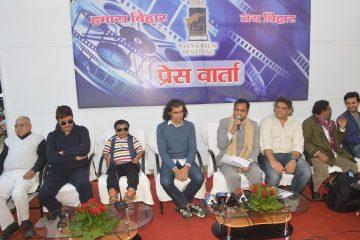 पटना फिल्म फेस्टिवल 2016