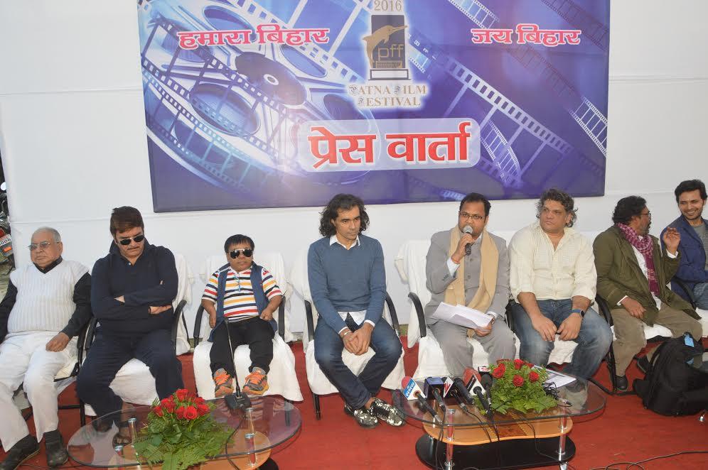 'हमारा बिहार, जय बिहार' के थीम पर पटना फिल्म फेस्टिवल 2016
