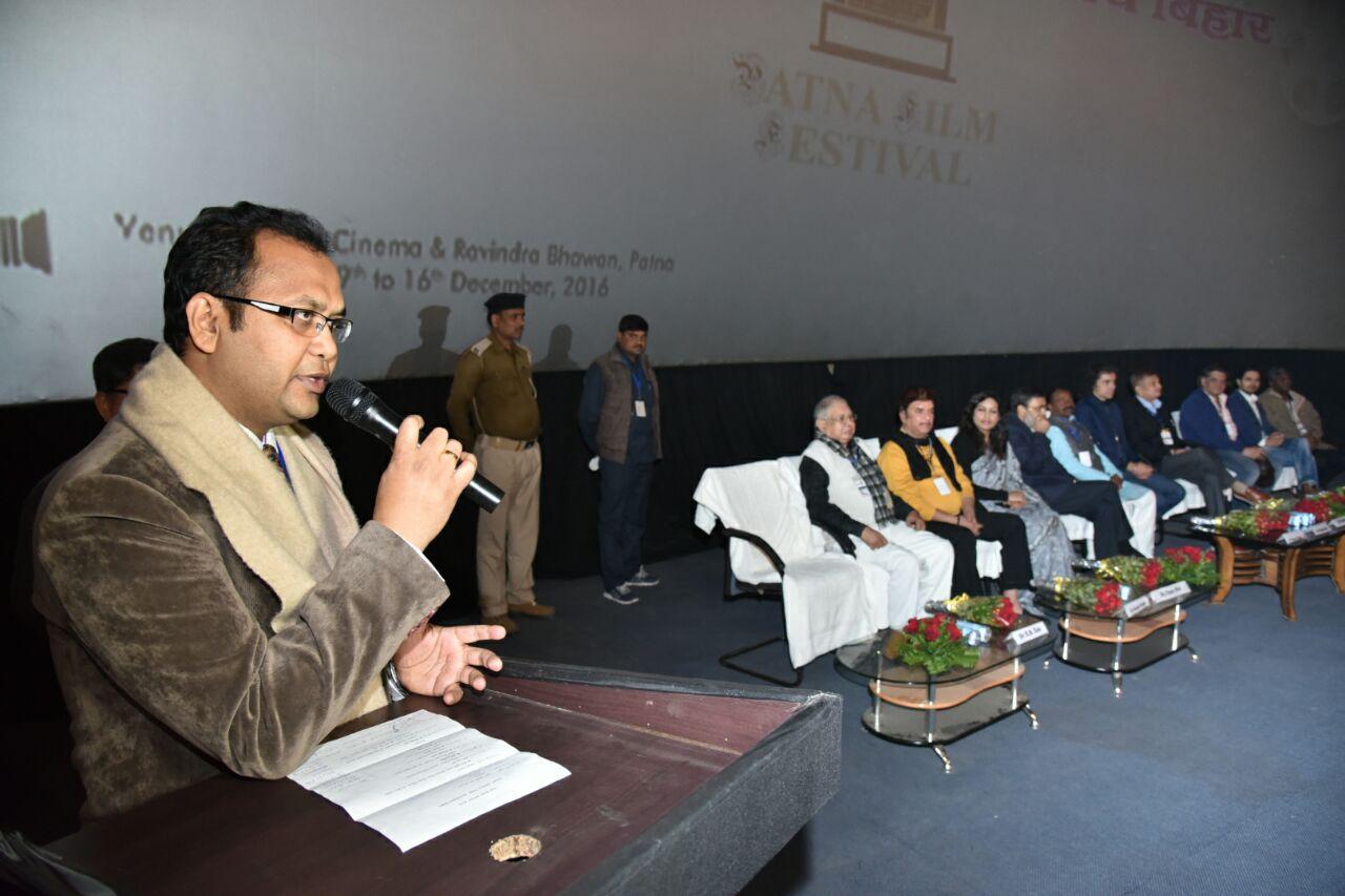 Patna Film Festival