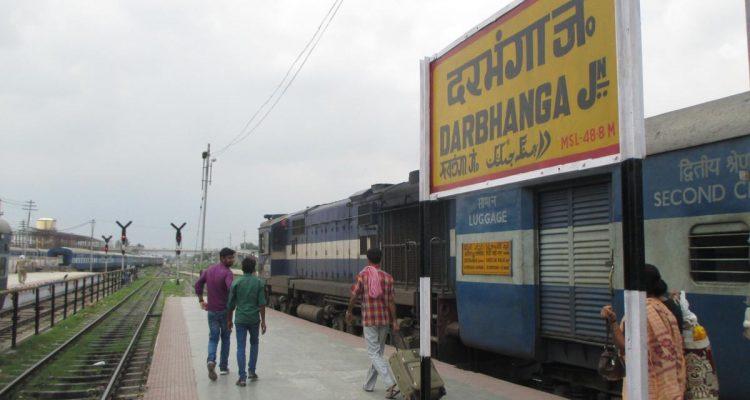 darbhanga station