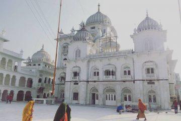 Patna Sahib, Prakash Parv
