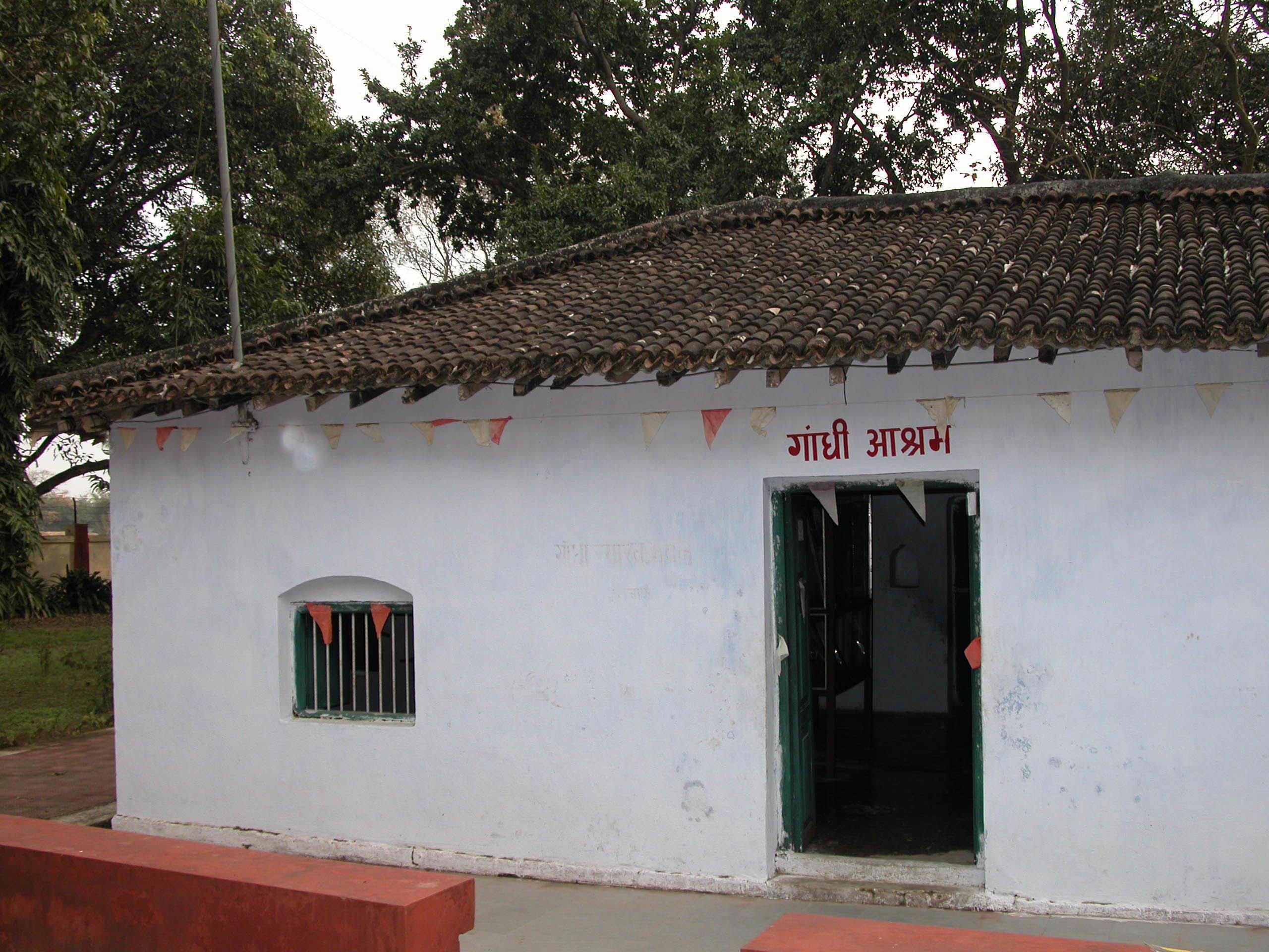 Bhitiharwa Gandhi Ashram