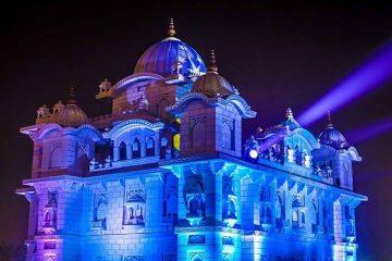 Patna Sahib Replica, Tent City, Prakash Parv