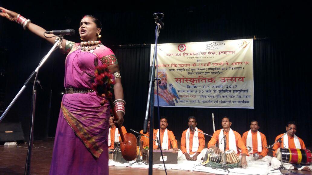 ravindra-bhawan-1