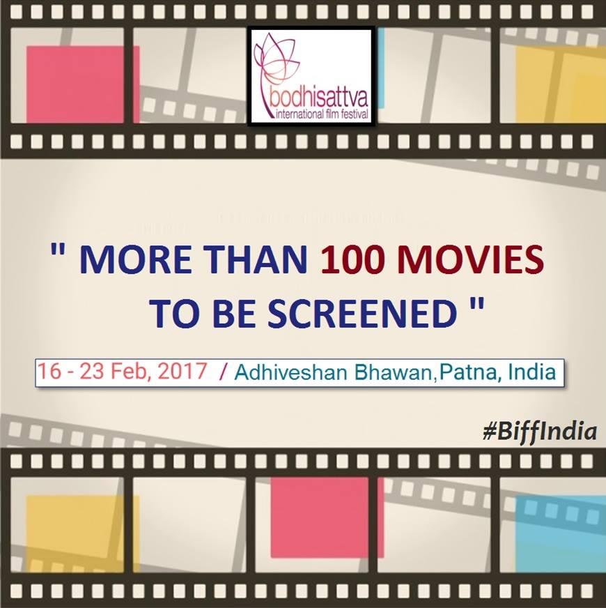 बोधिसत्त्व इंटरनेशनल फिल्म फेस्टिवल से लौटेगा बिहार का सांस्कृतिक गौरव