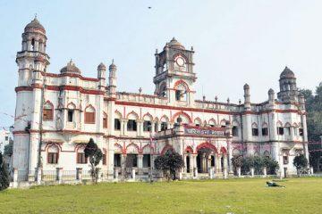 Sultan Palace, Patna