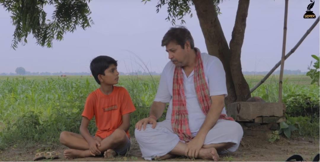 अभिषेक शर्मा, ललका गुलाब