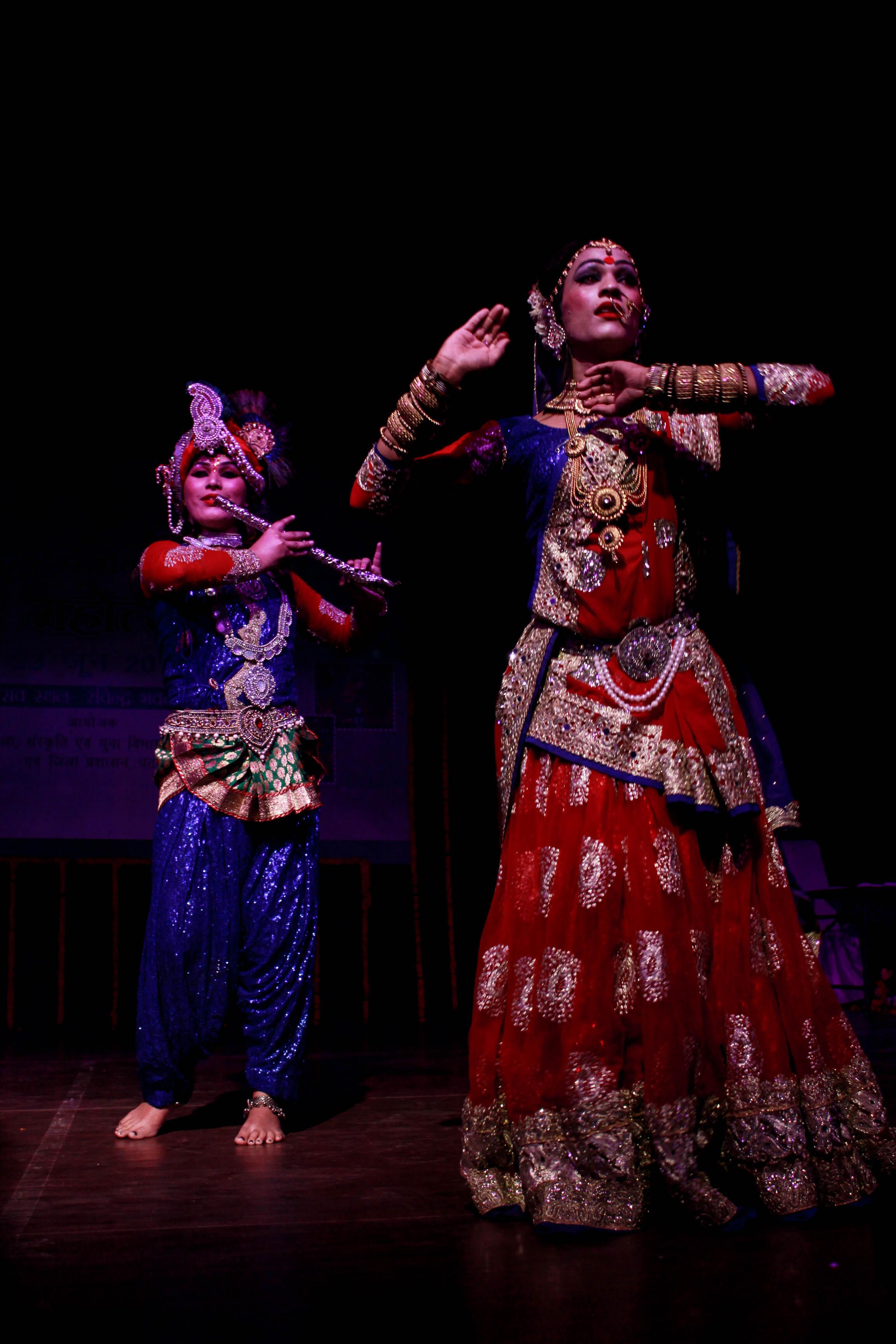Transgender Cultural Festival