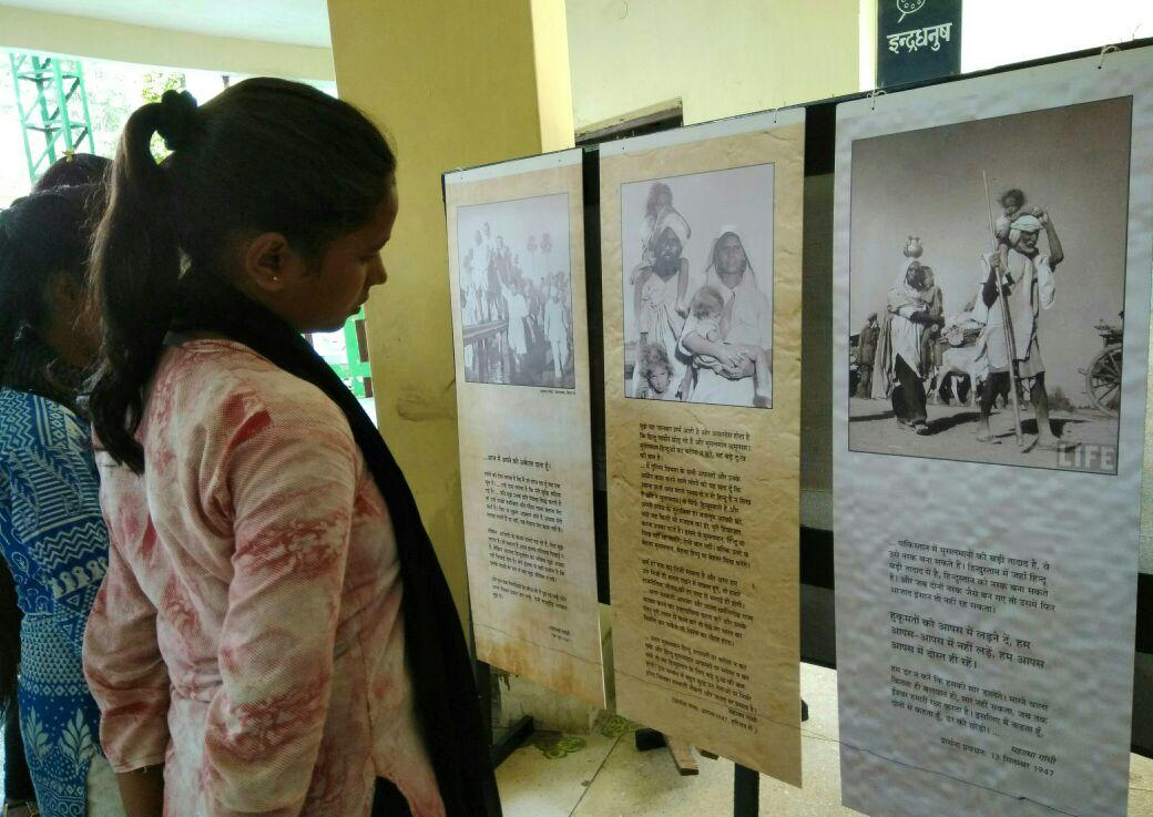 Gandhi Avlokan