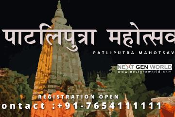 Patliputra Mahotsav, Patna