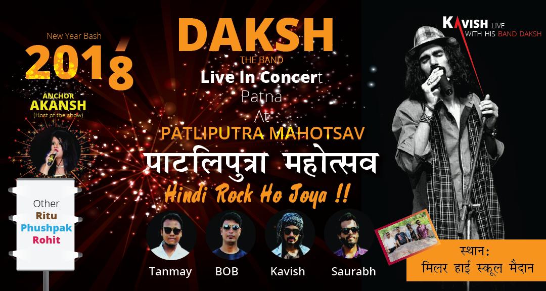Celebrate Your New Year's Eve with Daksh: The Band at Patliputra Mahotsav