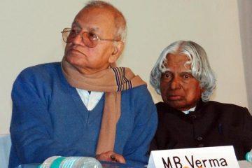 मानस बिहारी वर्मा, Dr Manas Bihari Verma
