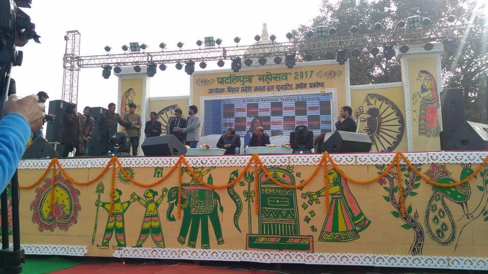 Bihar Ideathon: How Patliputra Mahotsav Celebrated the Rise of Start-up Culture in Bihar