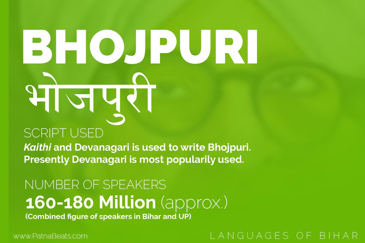 bhojpuri language