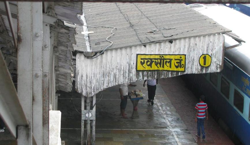 Strategic railway link to be built between Kathmandu and Raxaul in Bihar
