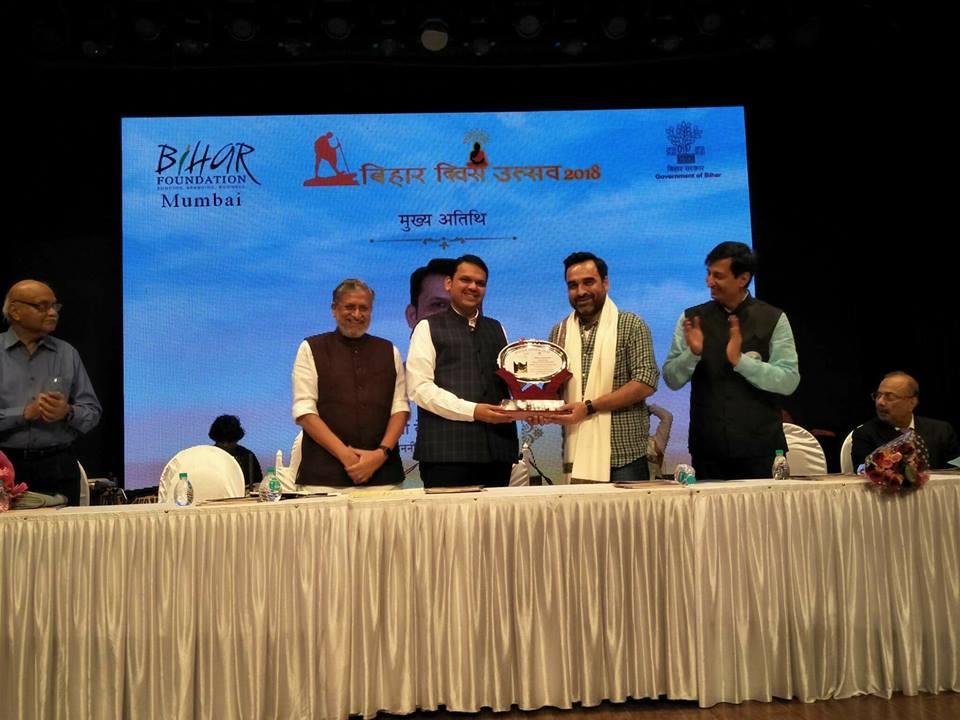 इस अभिनेता को मुंबई में 'बिहार सम्मान' से सम्मानित किया गया