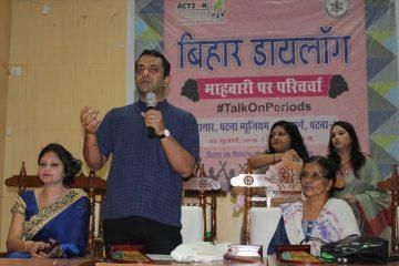 माहवारी , Periods, Action Media, Bihar Dialogue, Nav Astitva foundation