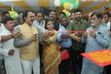 Anshul Cricket Academy, BCCI, BCA, Bihar
