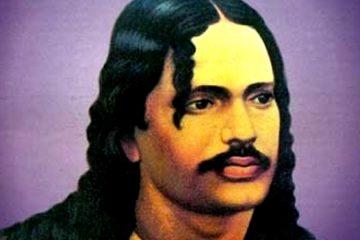 Bhartendu Harishchandra, भारतेंदु हरिश्चंद्र