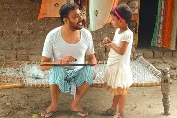 भोजपुरी शार्ट फ़िल्म 'दान', Bhojpuri short film, PatnaBeats